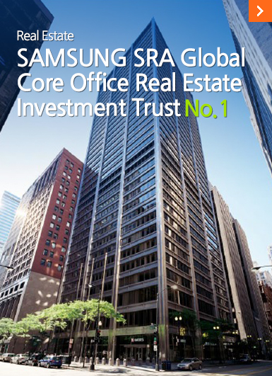 Real Estate Investment Trust : Opreration on product